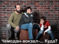 Россия уезжает из России? Интервью с консультантами по эмиграции