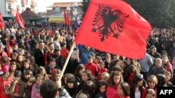 Obeležavanje Dana zastave u Bujanovcu, 27. novembar 2012.