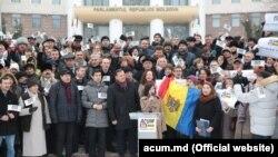 Blocul ACUM, startul campaniei electorale