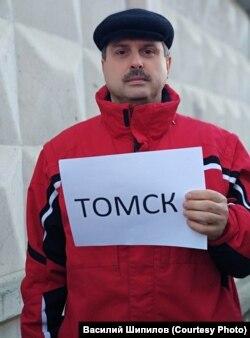 Житель Томска, приехавший на прием руководителя СК