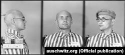 Один із лідерів ОУН Лев Ребет (1912 –1957) під час перебування в концтаборі «Аушвіц-Біркенау» у 1941 році. Був убитий агентом КДБ Богданом Сташинським (який згодом убив Степана Бандеру) на сходах будинку в Мюнхені, де тоді містилася редакція «Українського самостійника», із пристрою, який вистрілював струменем синильної кислоти