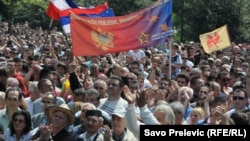 Opposition supporters rallied in the Montenegrin capital, Podgorica, on April 20.