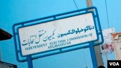 په کابل کې د افغانستان د انتخاباتو د خپلواک کمېسیون د دفتر لوحه