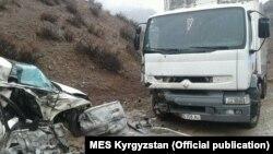 Кырсык Бишкек-Ош унаа жолунун 378-чакырымында болгон.