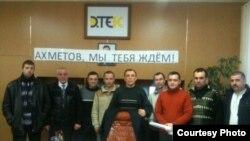 Протест шахтарів на Луганщині, 10 січня 2013 року, фото зі сторінки у Facebook Костянтина Ільченка http://www.facebook.com/IlchenkoK