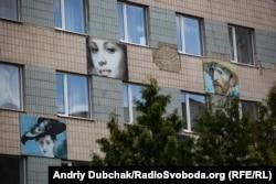 Київська психіатрична лікарня імені Павлова