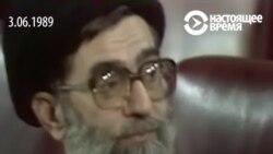 """Как Хаменеи """"временно"""" избрали на пост руководителя Ирана"""