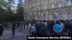 Протесты в Абхазии, 21 мая 2019 г