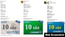 В соцсетях появились группы по изучению крымскотатарского языка