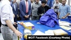 بخش توزیع بستههای کوچک وزارت مخابرات و تکنالوژی معلوماتی افغانستان