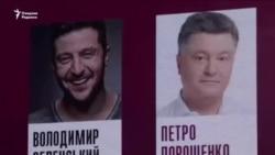 Украина сайлови: Зеленский олдинда