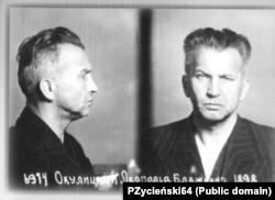 Генерал Леопольд Окулицкий, командующий АК, после ареста НКВД. Фото сделано на Лубянке