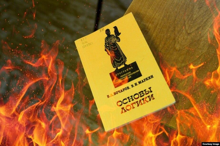 Мединский заинтересовался сожжением книг Фонда Сороса