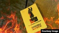Ситуация с «Руководством по дебатам» напоминает случай в России, когда в Коми были сожжены книги Фонда Сороса.
