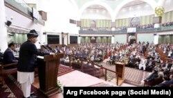 شورای ملی افغانستان