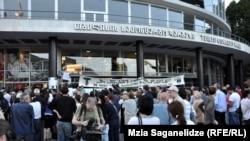 Тбилисидегі наразылық акциясы. 25 қыркүйек 2012 жыл.