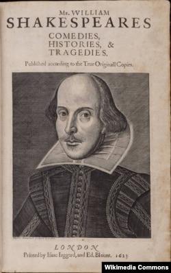 Shakespearenin 1623-cü ildə çap olunan kitabındakı portreti.