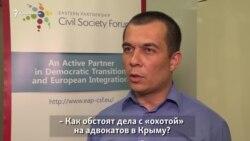 Адвокат Курбединов – о правосудии в Крыму (видео)