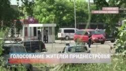 Голосование жителей Приднестровья на парламентских выборах в Молдове