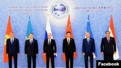 Фото с саммита ШОС в Ташкенте. Фото взято с веб-сайта AsiaTerra.