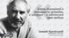 Зеновій Красівський: «Росія наш історичний ворог. Врятує тільки відсіч»