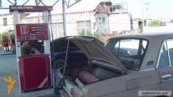 Գյումրեցի տաքսու վարորդները դժգոհում են գազալցակայաններում գազի թանկացման դեմ