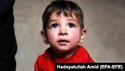 یو افغان ماشوم