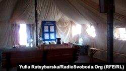 Тимчасовий притулок у наметі для переселенців з Донбасу, Дніпропетровськ, 13 листопада 2014 року