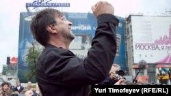 Юрий Шевчук на концерте в поддержку защитников Химкинского леса, 22 августа 2010