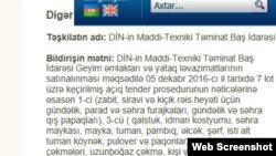 DİN-in internet səhifəsində sözügedən tender qalibi ilə bağlı məlumat
