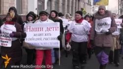 Матері закликали силовиків «не вбивати дітей»