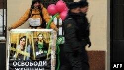 Плакат сторонников арестованных участниц панк-группы Pussy Riot, Москва, 8 марта 2012