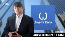 Колішній власник «Омега Банку» Микола Лагун