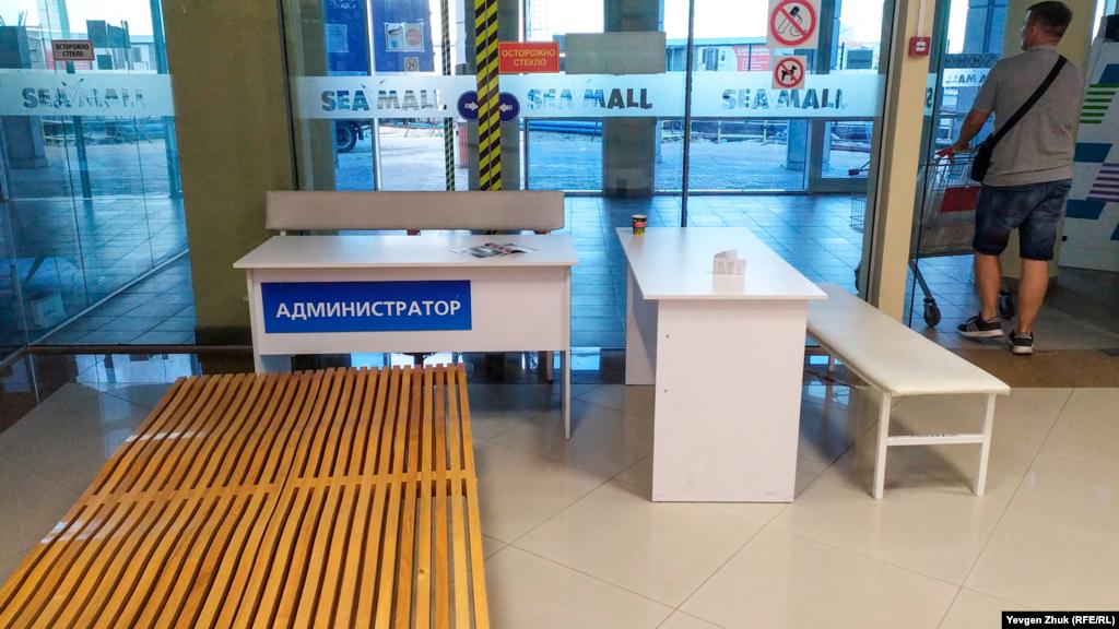 Пункт вакцинації в торговому центрі Sea Mall– закритий