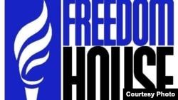 Логотип Freedom House 2012