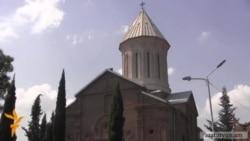 Թբիլիսիի հայկական եկեղեցու վրա հարձակման գործն առանց ձերբակալվածի և տուժողի