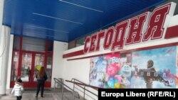 Tiraspol, cinematograf redeschis de la începutul lunii februarie, 7 februarie 2021.