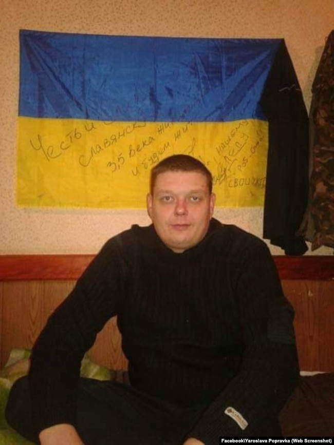 Андрій Тарасенко, дядько закатованого активіста, загинув в результаті трагедії на нафтобазі під Києвом