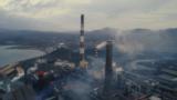 Teaser--Karabash / CT
