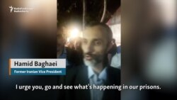 Ex-Vice President Criticizes Iran's Prisons