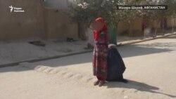 Жизнь на улицах Мазари-Шарифа. Как выживает туркменка Халыма со своим ребенком