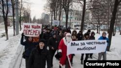 Демонстрация и митинг в Уфе - 24.12.2011