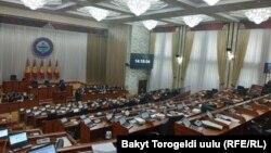 Зал заседаний Жогорку Кенеша. Иллюстративное фото.
