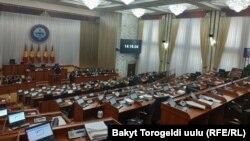 Жогорку Кеңештин жыйындар залы