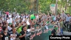 Demonstraţie a opoziţiei la Teheran