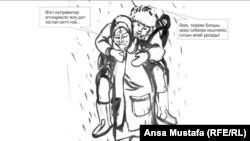 """""""Әжуаға айналған автокресло"""". (Карикатура авторы - Аңсаған Мұстафа)."""