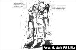 Автор карикатуры Анса Мустафа.
