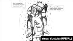 Карикатура на тему обязательного использования детских автокресел. Автор - Ансаган Мустафа.