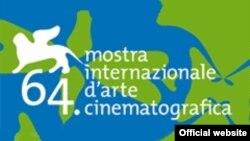 فستیوال فیلم ونیز از ۲۹ اوت تا ۸ سپتامبر جریان خواهد داشت