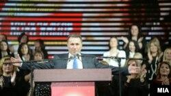 Претседателот на ВМРО - ДПМНЕ, Никола Груевски на конференцијата на Унијата на жени на партијата. 06.11.2016